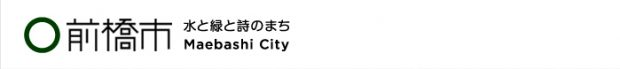 comn_maebashi_logo