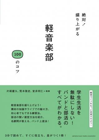 d4566-460-729076-0