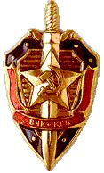 KGB_Symbol