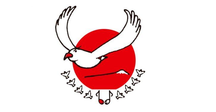 田辺誠一 紅白シンボルマーク