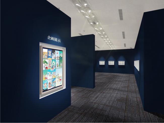 期間限定の企画展示を開催今回は「川崎市 藤子・F・不二雄ミュージアム」の企画展示「原画展 大長編ドラえもん」を開催