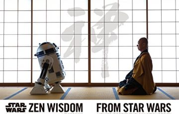 スターウォーズ 禅の教え