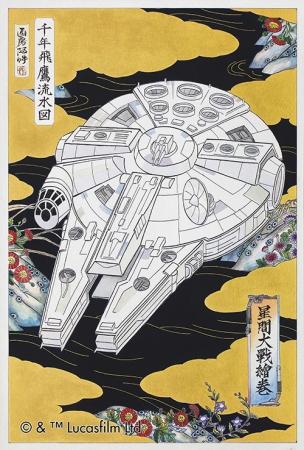 星間大戦絵巻「千年飛鷹流水図(Millennium Falcon)」※セット販売のみ